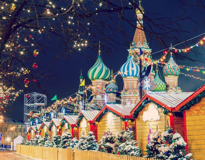 Court séjour à Moscou en hiver 4* - 1