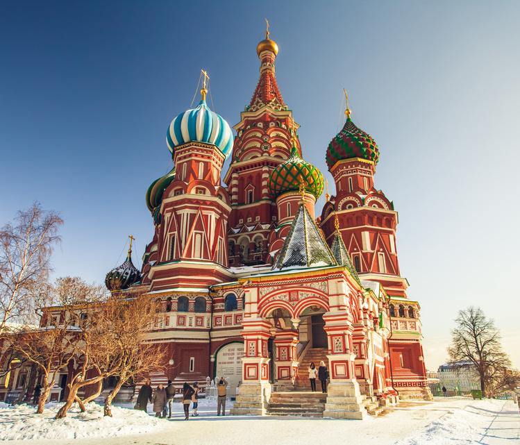COURT SEJOUR EN HIVER À MOSCOU EN HOTEL 4*