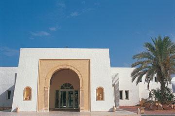 Hôtel Royal Karthago Djertba & Thalasso 4*